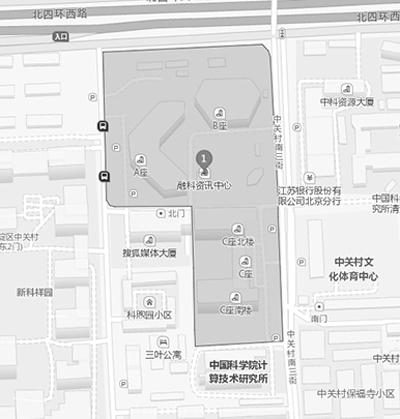 北京公司地tu
