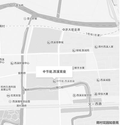 杭州公司地tu