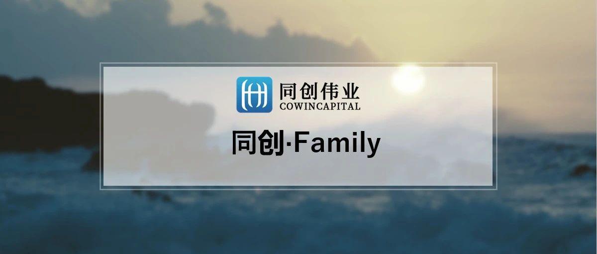 【同创Family】乐享互动2020年盈喜预ji利润翻倍